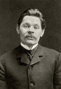 Максим Горький - выдающийся русский писатель