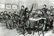 Южное общество накануне восстания