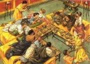 Праздник Лемурия