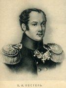 Заседание Коренной думы Союза благоденствия в январе 1820 г.