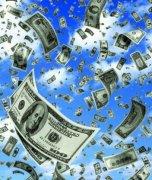Что такое деньги? Объяснение «на пальцах»
