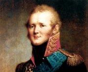 План ареста Александра I в Бобруйске
