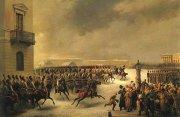 Сочувствие к восставшим 14 декабря 1825 года