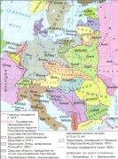 Образование независимых государств. Территориальные изменения в Европе (1918—1923 гг.)