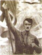 А. Гитлер. Плакат. 1936 г.