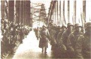 Немецкие войска переходят через Рейн у Кёльна