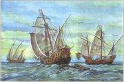 «Пинта», «Нинья» и «Санта Мария» — корабли Колумба